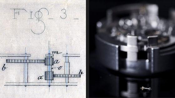 Pinyon patent
