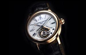 Frederique Constant Tourbillon Watch