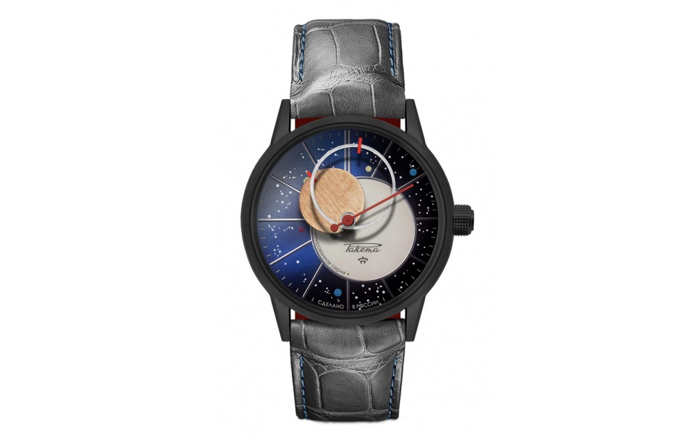 Raketa Kopernikus Saat Modeli
